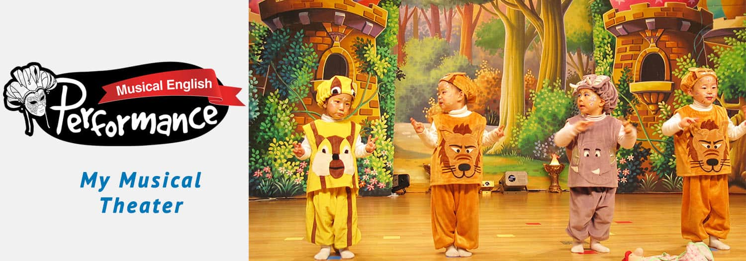Musical Theater-Slider-1a.1 - Musical English - early childhood learning program